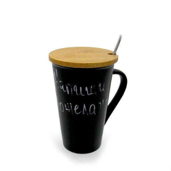 Керамична чаша за послания